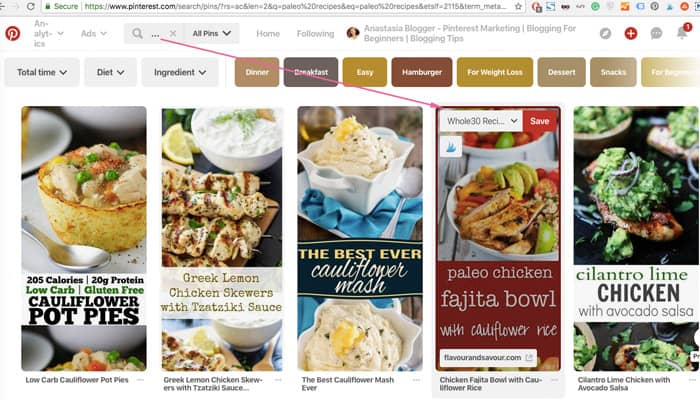 Pinterest update 2018 - one click saving feature