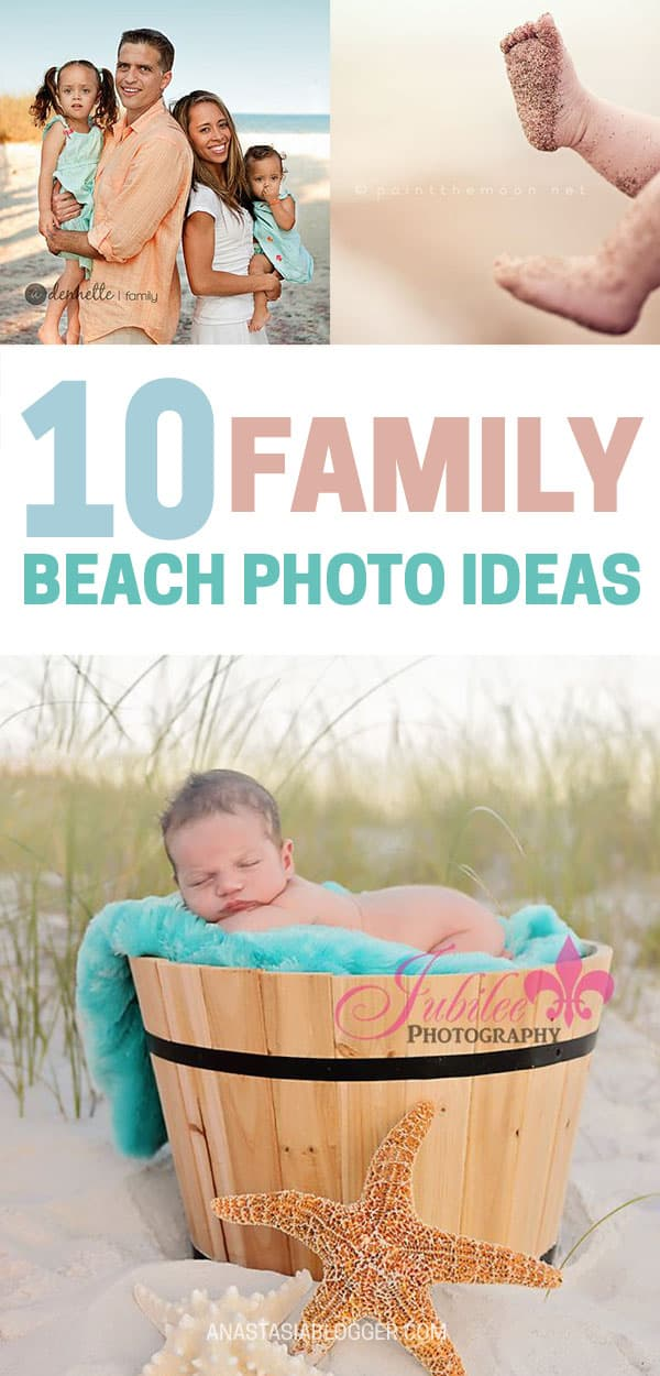 Family Beach Picture Ideas